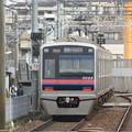 写真: #3028  京成電鉄C#3028-8 2018-4-30