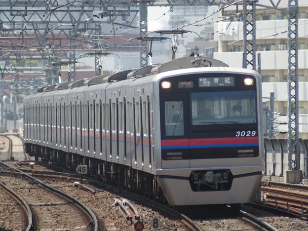 #3029  京成電鉄3029F 2018-4-21