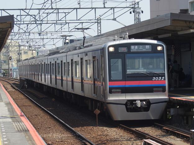#3032 京成電鉄3032F 2018-4-22