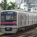写真: #3038 京成電鉄C#3038-1 2018-4-30