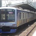 写真: #3060 横浜高速鉄道Y517F(旧東急5156F) 2018-5-6