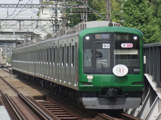 #3061 東京急行電鉄5122F@クハ5822 2018-5-6