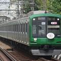 写真: #3061 東京急行電鉄5122F@クハ5822 2018-5-6