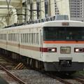写真: #3076 東武鉄道353F@クハ353-4 2018-5-13