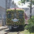 Photos: #3095 京浜急行電鉄デハ1356 2018-5-20