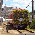 写真: #3130 京浜急行電鉄デハ1356 2018-5-20