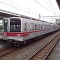 写真: #3132 東武鉄道21854F@クハ28854 2018-5-23