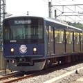 写真: #3133 西武鉄道クハ20004x10 2018-6-2