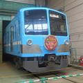 写真: #3137 西武鉄道クハ1251 2018-6-2
