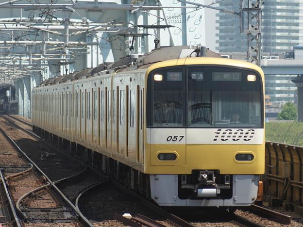 #3195 京浜急行電鉄1057F 2018-4-21