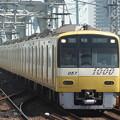 写真: #3195 京浜急行電鉄1057F 2018-4-21