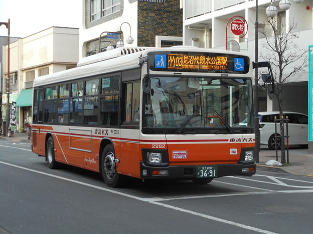 #3205 東武バスC#2992 2018-1-31