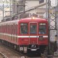 Photos: #3213 京浜急行電鉄デハ1308x4 2010-6-25