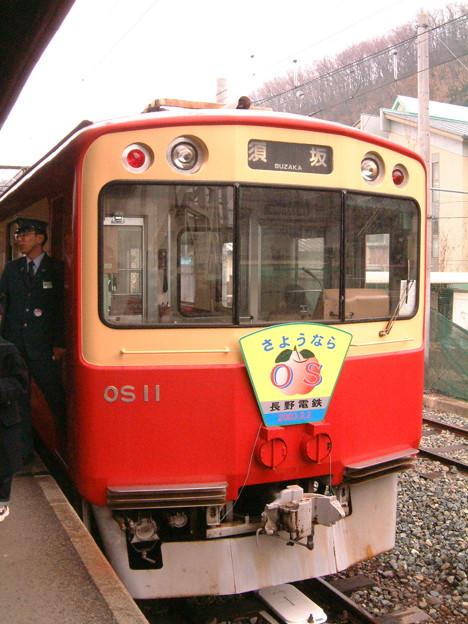 #3239 長野電鉄モハ11 2003-3-1