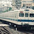 #3249 東武鉄道8146F+8642F 1991-6-30