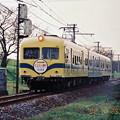 #3260 秩父鉄道303F 1992-10-25