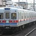 写真: #3261 京成電鉄モハ3261x4 2007-5-15