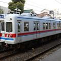 写真: #3264 京成電鉄モハ3264 2007-4-12