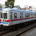 Photos: #3264 京成電鉄モハ3264 2007-4-12