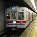 Photos: #3294 京成電鉄クハ3294x4 2003-7-9