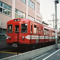 写真: #3307 丸ノ内線クモハ685 1993-8-24