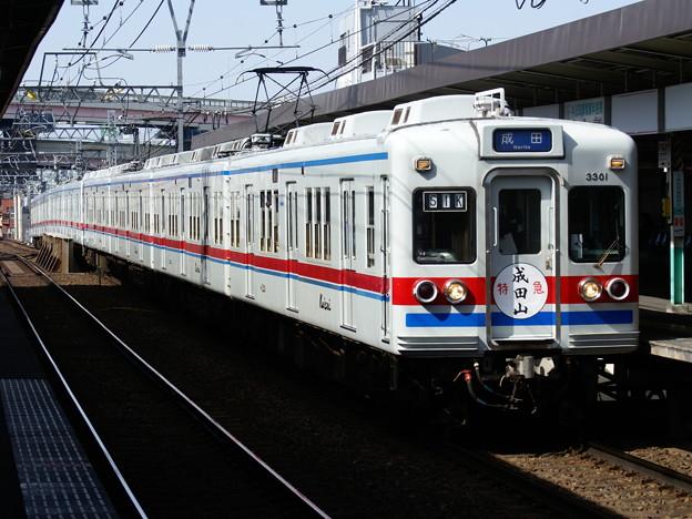 #3313 京成電鉄モハ3301~3304+3333~3344 2015-2-28
