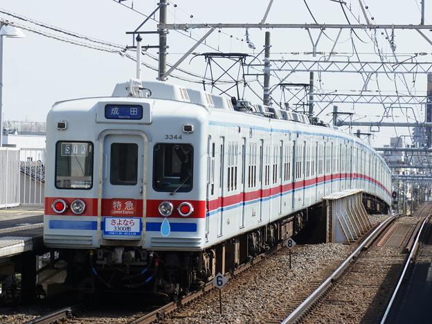 #3314 京成電鉄モハ3301~3304+3333~3344 2015-2-28
