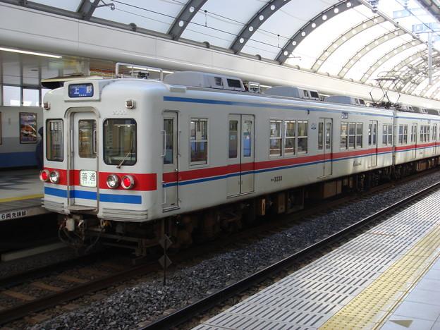 写真: #3332 京成電鉄モハ3333 2008-2-1