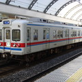 Photos: #3332 京成電鉄モハ3333 2008-2-1