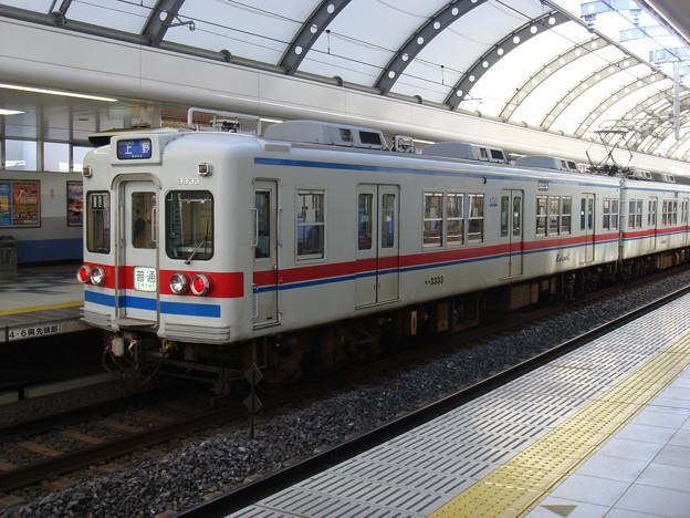 #3333 京成電鉄モハ3333 2008-2-1