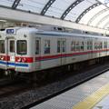 写真: #3333 京成電鉄モハ3333 2008-2-1
