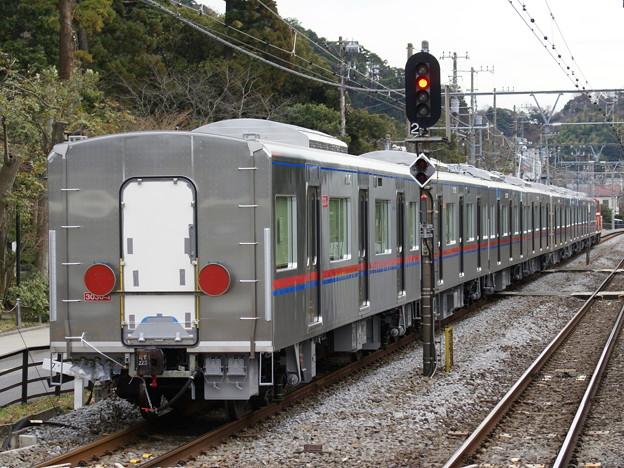 #3375 京成電鉄3030F甲種輸送(最後尾C#3030-4) 2015-1-28