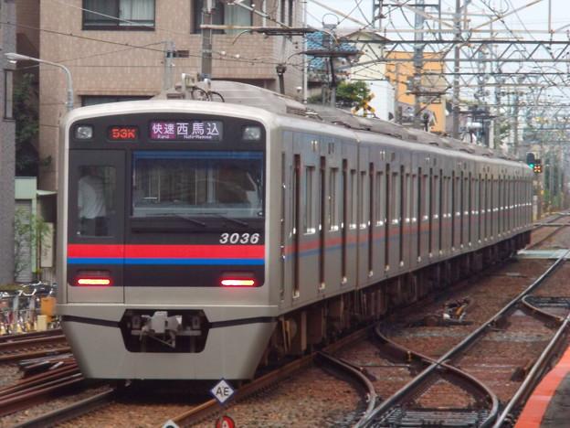 #3394 京成電鉄3036F 2018-9-3