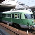 Photos: #3401 名古屋鉄道モ3401 2002-8-4