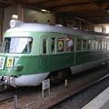 Photos: #3402 名古屋鉄道ク2401 2002-8-4
