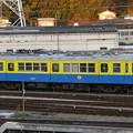 #3497 東京急行電鉄デワ3043 2008-12-6
