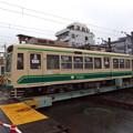 #3507 都電C#7029 2014-10-5
