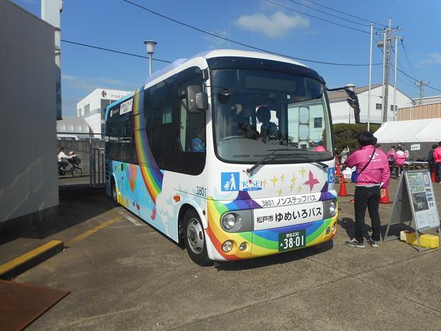 #3519 松戸新京成バスC#3801「ゆめいろバス」 2018-10-20