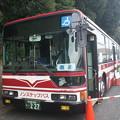 Photos: #3561 東洋バス 習志野200か-227 2018-11-4