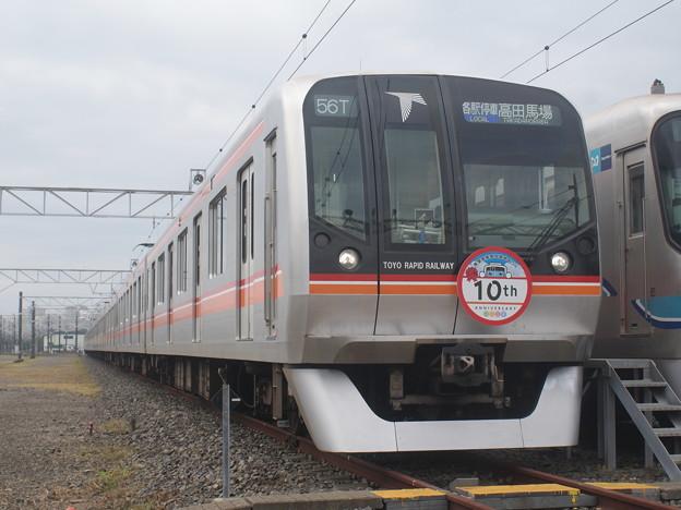 #3572 東葉高速鉄道2103F 2018-11-4