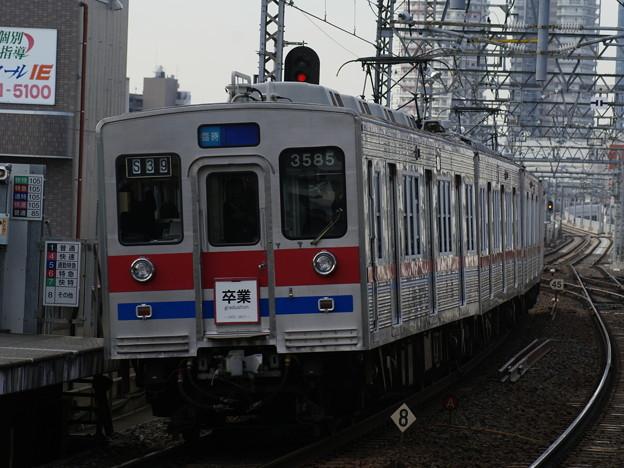 #3586 京成電鉄3585F「卒業」 2017-2-25