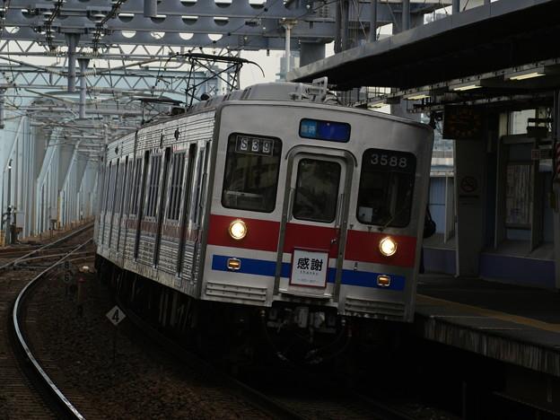 #3587 京成電鉄3588F「感謝」 2017-2-25
