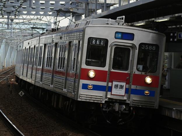 #3588 京成電鉄3588F「感謝」 2017-2-25