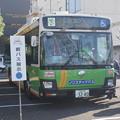 #3628 都営バスN-B740 2018-11-17