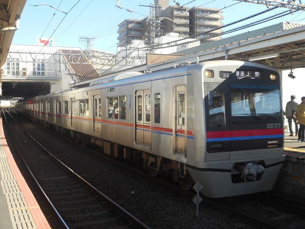 #3637 京成電鉄3039F 2018-11-23
