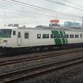 #3692 JR東日本185系 クハ185-310 2018-12-6