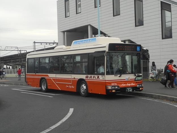 #3704 東武バスC#9976 2018-12-2