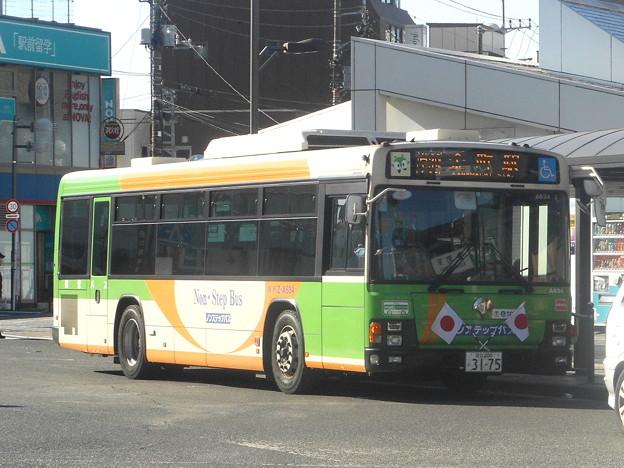 #3777 都営バス Z-A634 2019-1-1