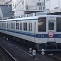 Photos: #3779 東武鉄道8565F@クハ8665 2019-1-2