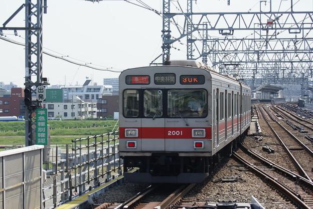 #3809 東京急行電鉄2001F 2015-5-8
